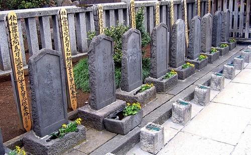 Tumba de los 47 ronin en Tokio