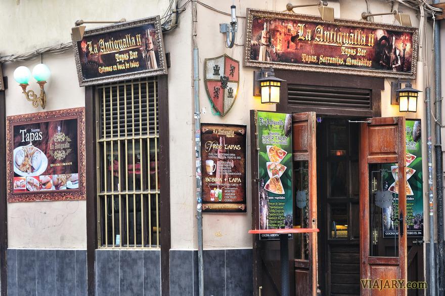 Bar La Antigualla Calle Elvira Tapas Granada