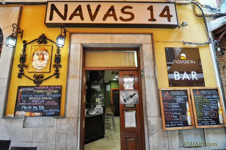 Calle Navas Granada Bar de Tapas