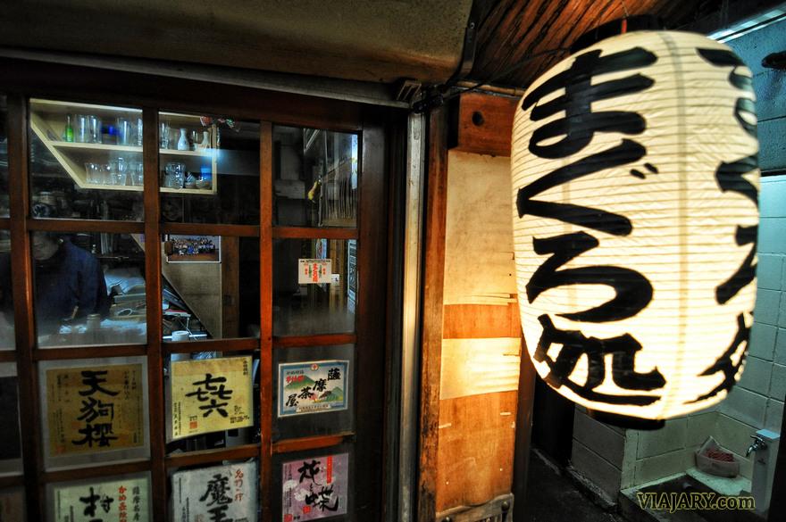 NONBEI YOKOCHO SHIBUYA-TOKYO BAR ALLEY FOTOS FAROLILLO