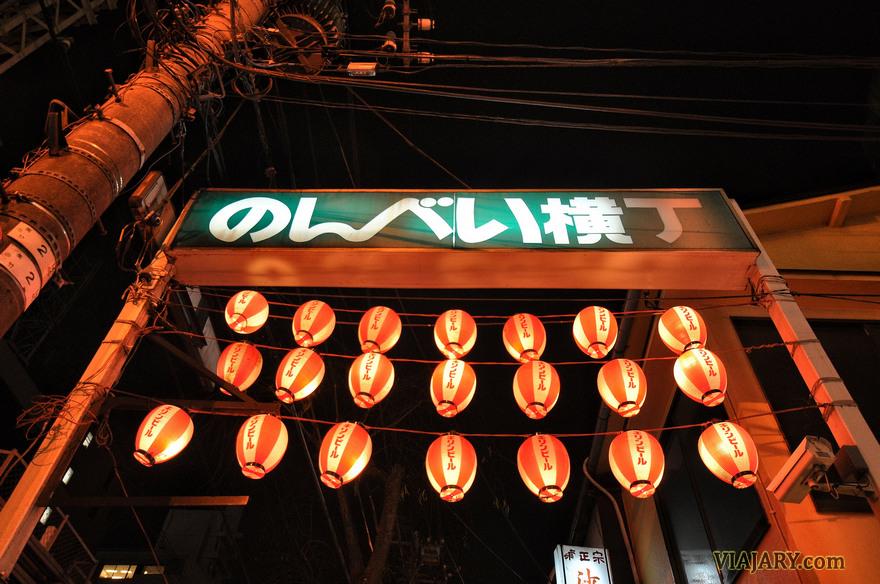 Nonbei Yokocho – Shibuya: El callejón de los borrachos
