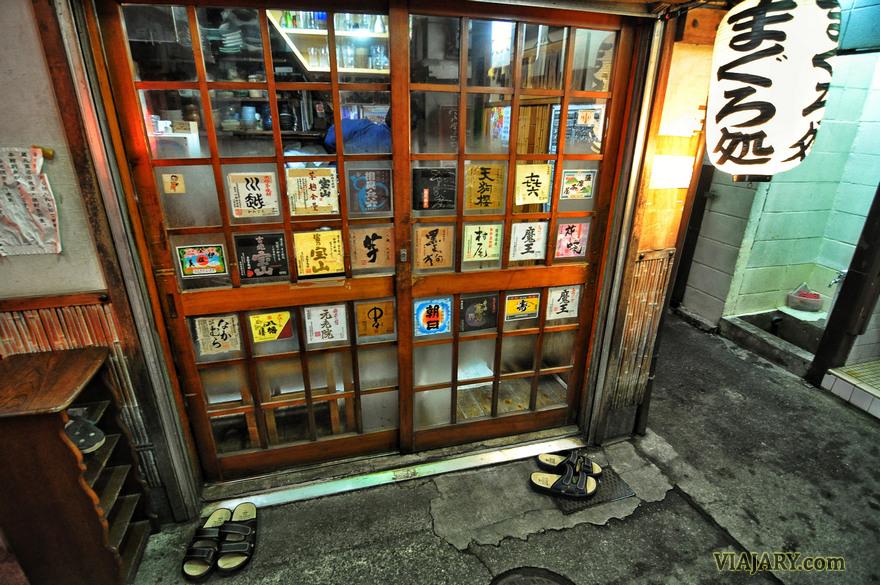 SHIBUYA NONBEI YOKOCHO TOKYO JAPON