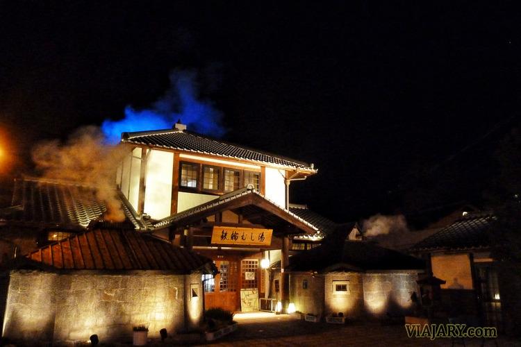Minshuku: Alojamiento tradicional japonés
